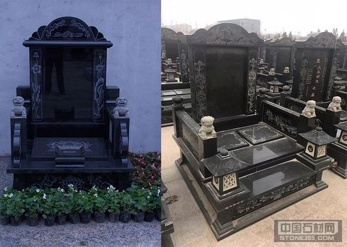黑色花岗岩墓碑