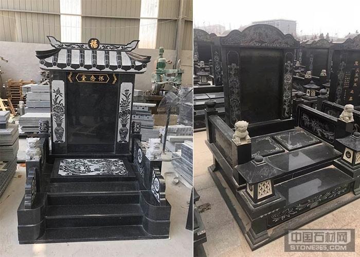 中国黑钻墓碑2
