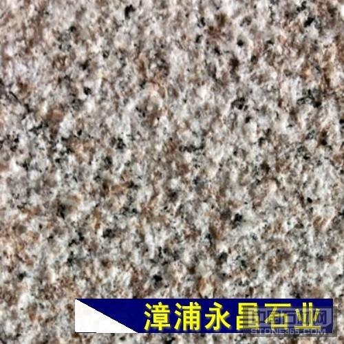 漳浦紅648荔枝面工程板材