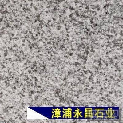 漳浦623