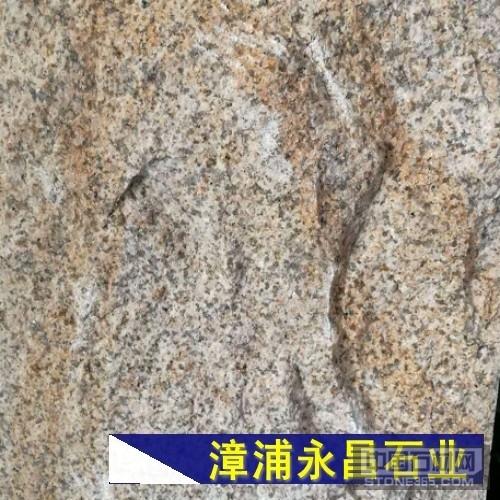 漳浦锈石682自然面板材