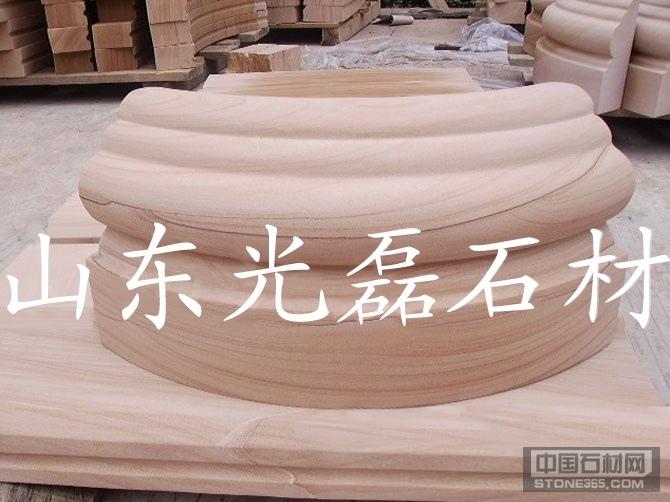 供应黄木纹异型产品
