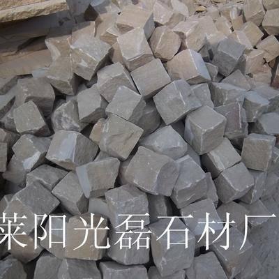 供应黄砂岩自然面小块石