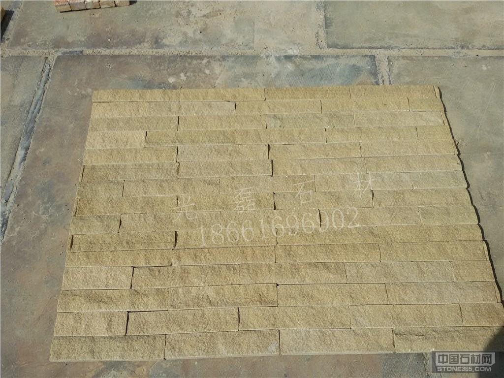 供应天然黄砂岩文化石