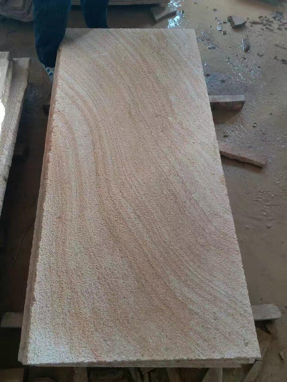 供应黄木纹砂岩各种板面板材