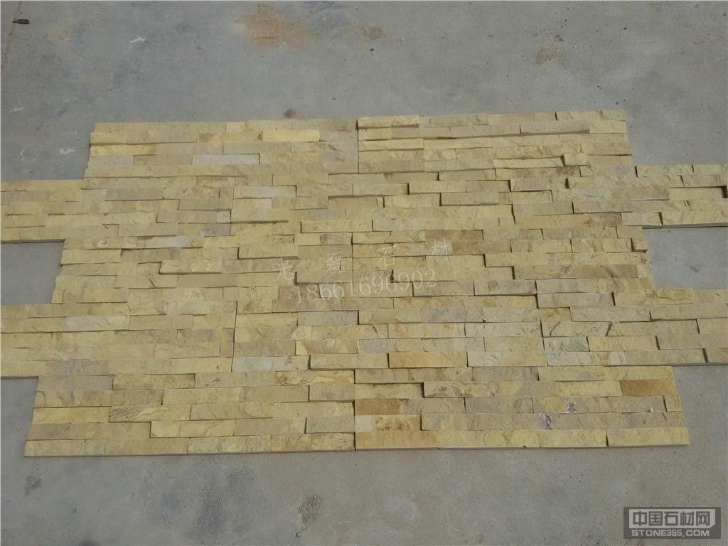 供应天然黄色石灰石文化石