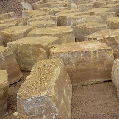 供应黄色石灰石荒料