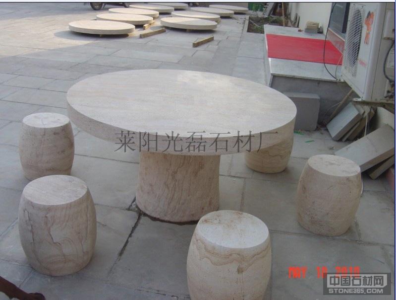 黄木纹圆桌椅