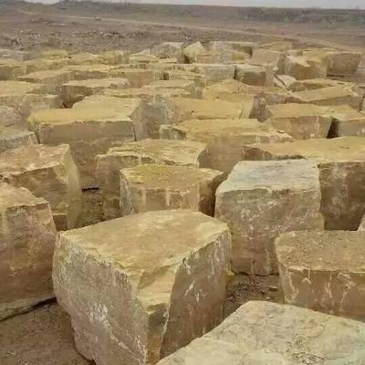 供应黄色石灰岩大块料荒料
