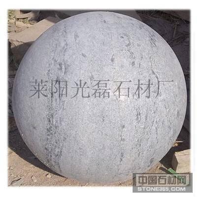 莱阳黑大理石圆球