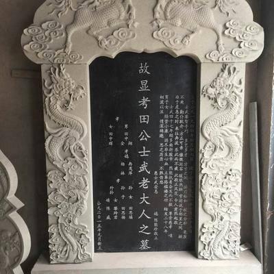 万州青石墓碑