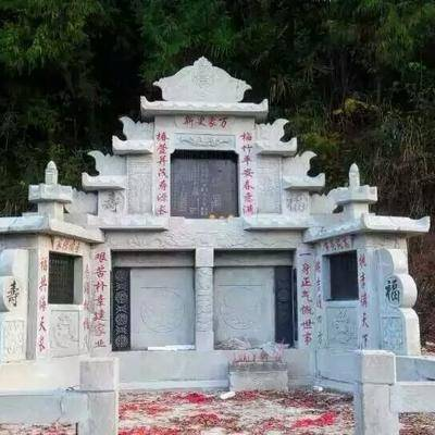 青石 墓碑