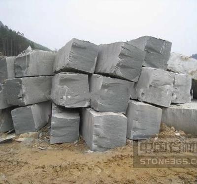 青砂岩荒料