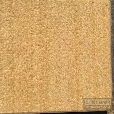黄沙岩荔枝面