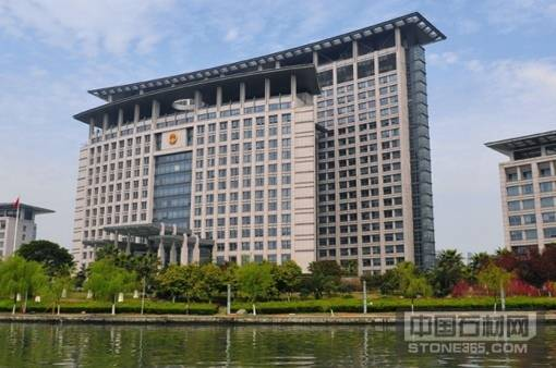 温州市政府大楼