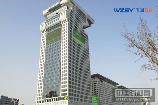 北京盘古大厦