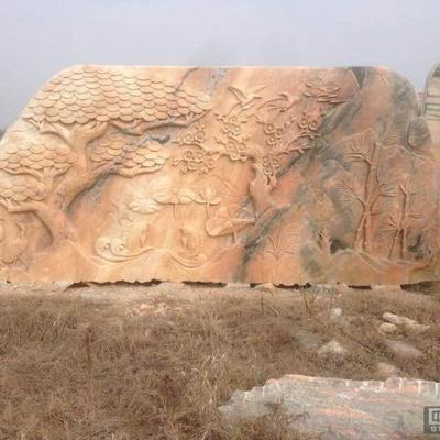 安徽门牌石合肥景观石