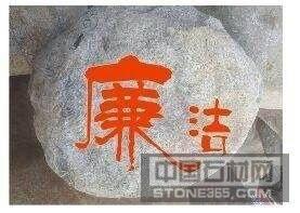 门牌石园林石景观石工程案例