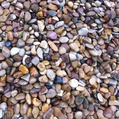水冲鹅卵石滑石黄蜡石鹅卵石