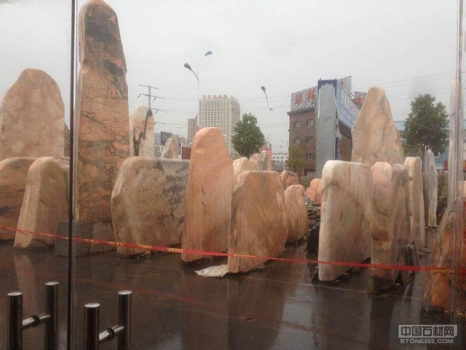 花岗岩景观石假山石风景石