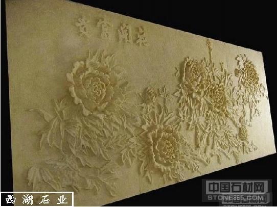 黄砂岩浮雕
