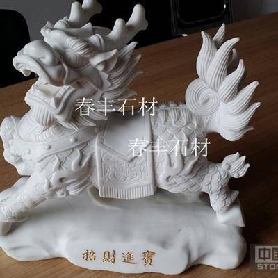 供应湖南汉白玉石雕原材料