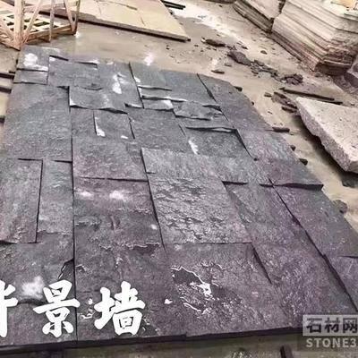 深灰麻芝麻黑蘑菇石文化石劈裂石