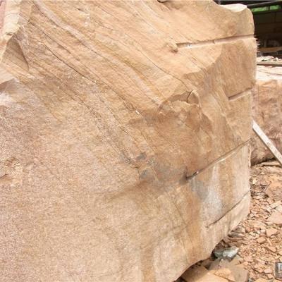 供应砂岩荒料