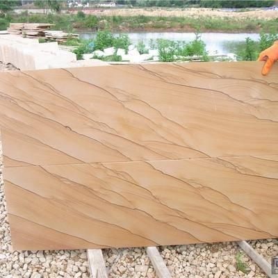 供应山水纹板材