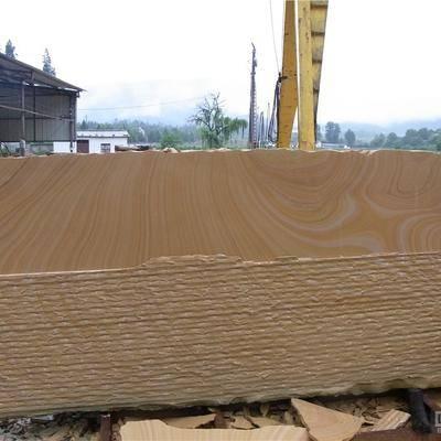 供应黄底木纹板材