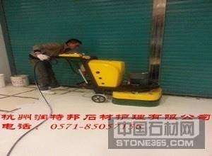 杭州石材无缝研磨