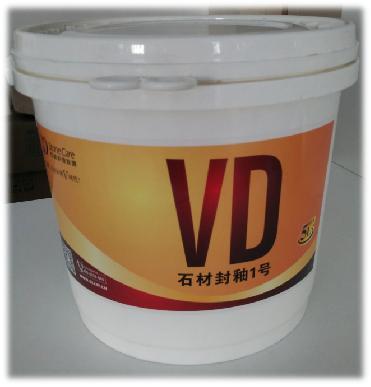 VD石材封釉1号