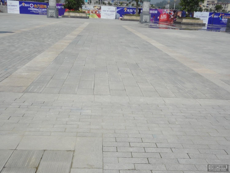 青石广场铺路石材