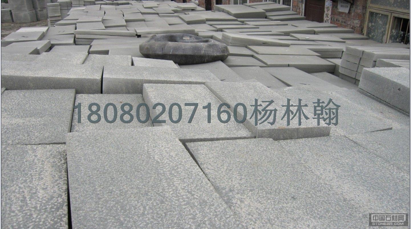 四川砂巖青石板材
