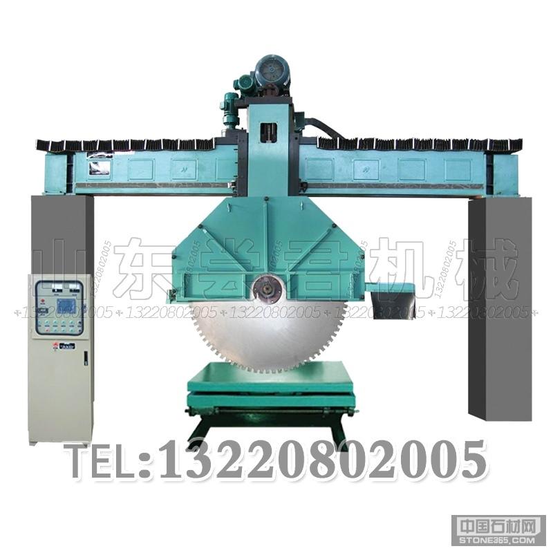 供应液压圆盘锯石机多功能石料机