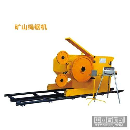 矿山机械-矿山开采机械-绳锯机