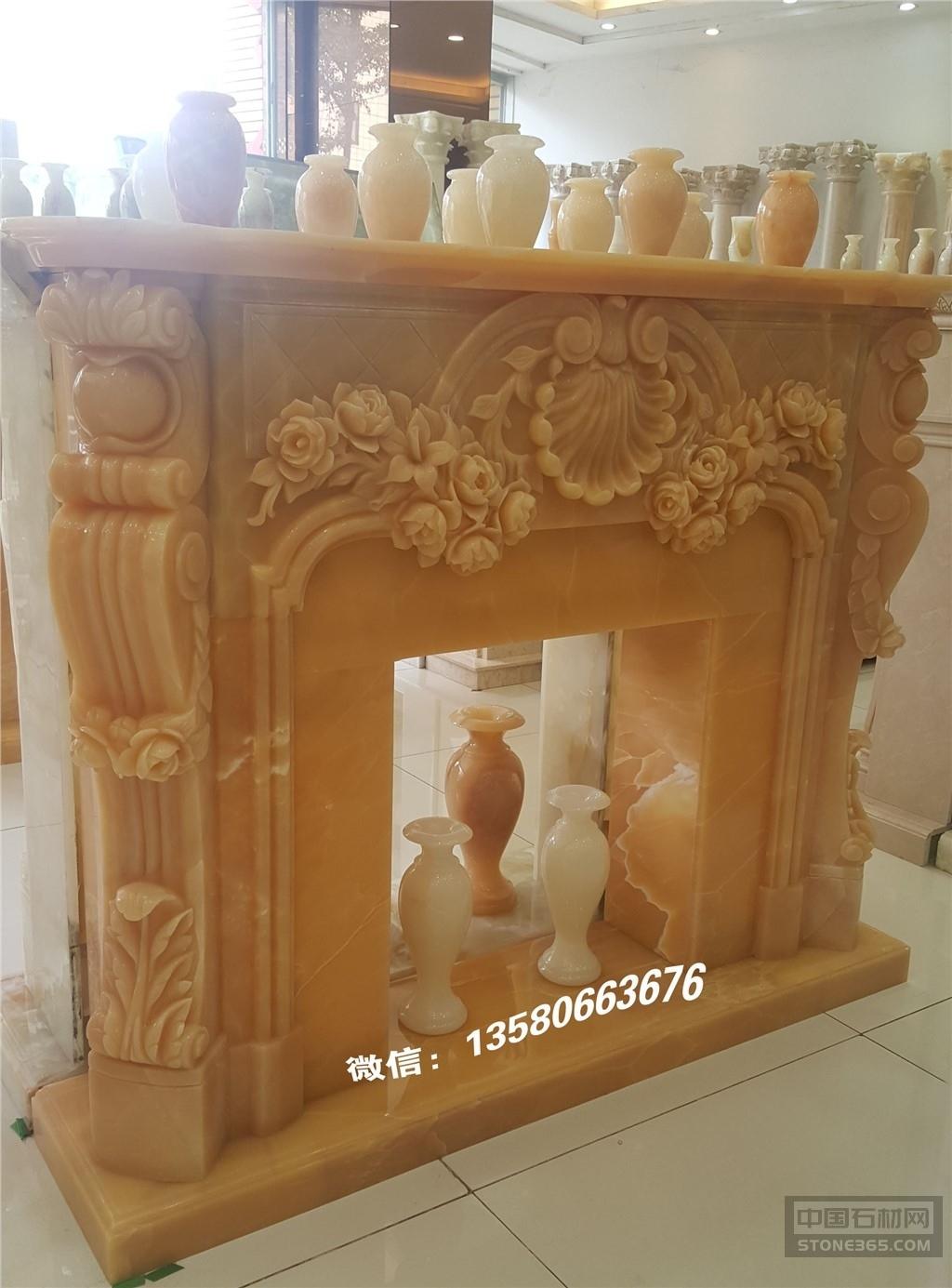 特级桔子玉石纯手工雕刻壁炉架