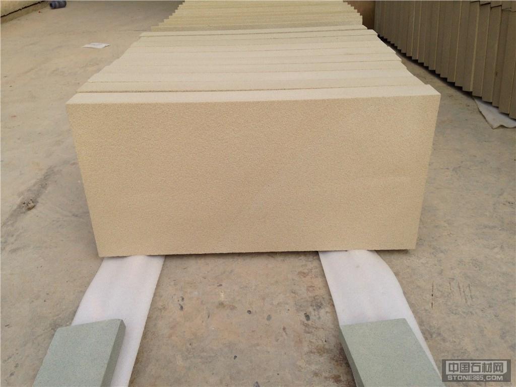供应米黄沙岩
