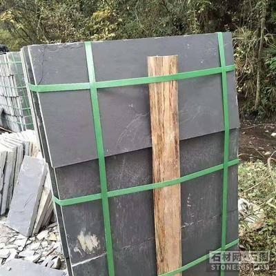 供應青石板巖 別墅墻磚鋪地