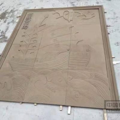 米黄砂岩雕刻