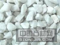 供应白色大理石碎石