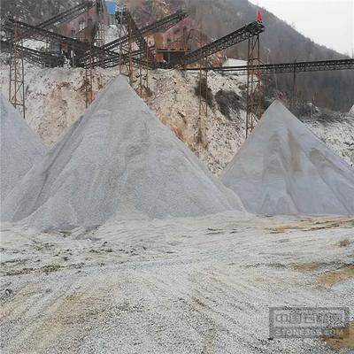 厂家批发建筑材料碎石 石子建筑