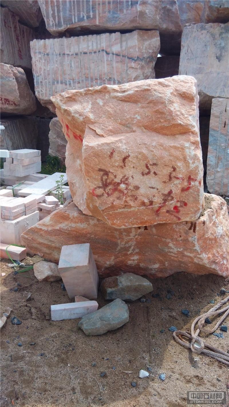 供应石材荒料价格