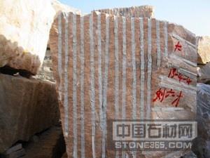 长期供应南阳彩霞红荒料石头