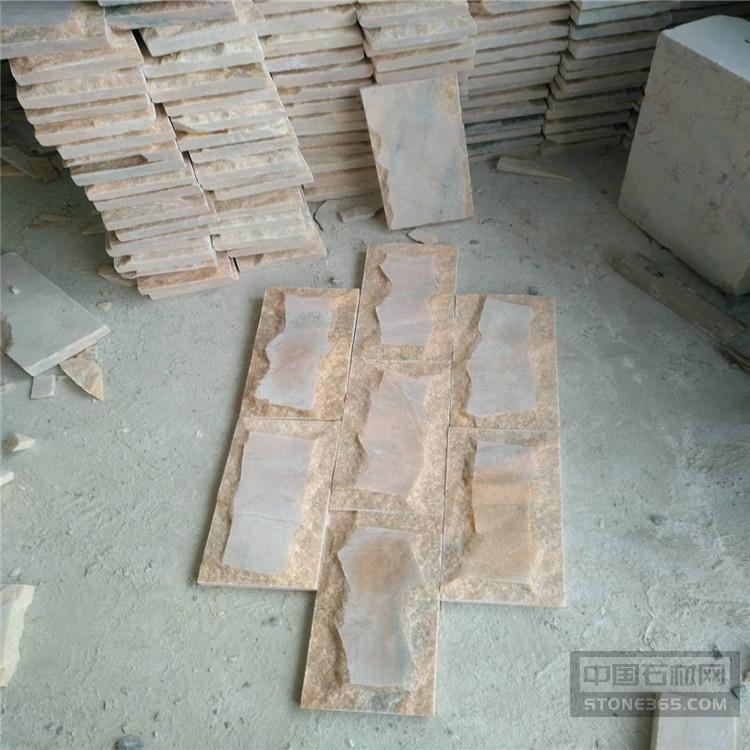 晚霞红石板蘑菇石 板材蘑菇砖厂
