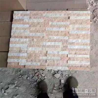 混色膠粘板文化石蘑菇石 膠粘石