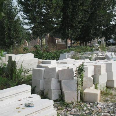 南阳国产石材批发价格