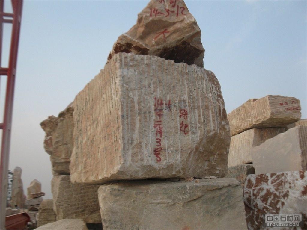 供应大理石荒料石材