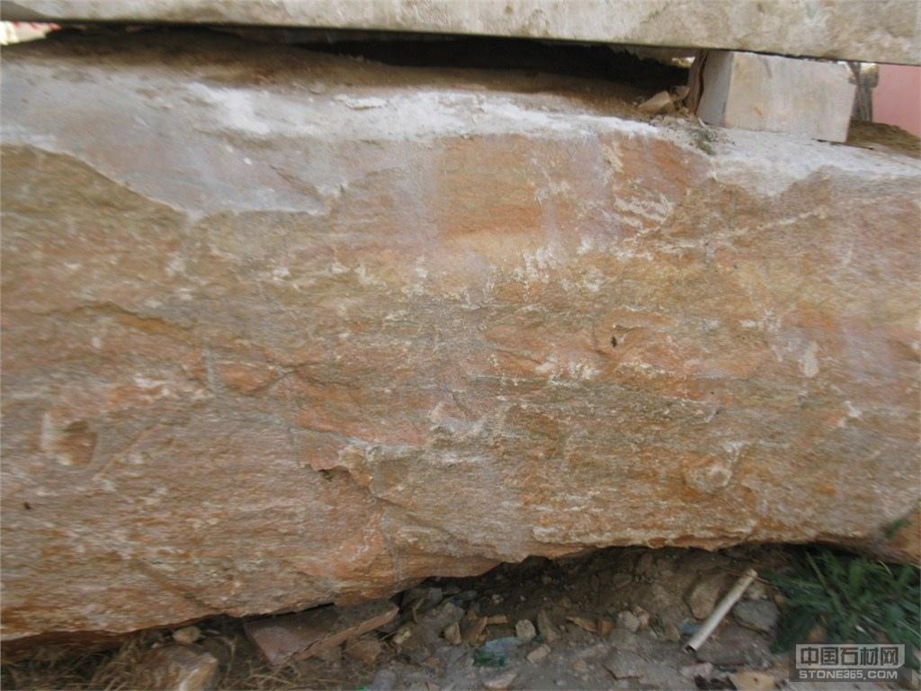 长期供应晚霞红原料石