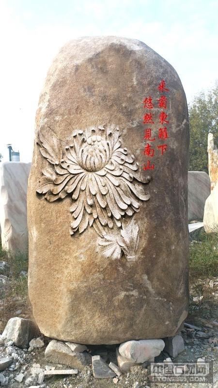 天然鹅卵景观石雕刻  石头雕塑